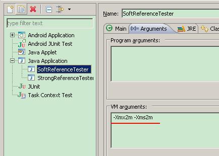 图 3. 设置 JVM 运行环境初始值