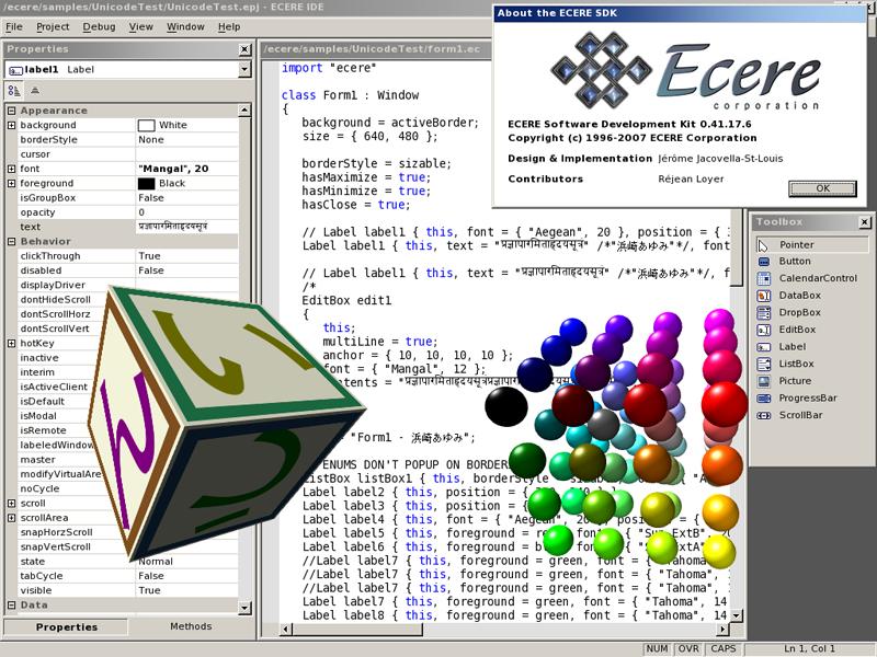 cE的IDE界面