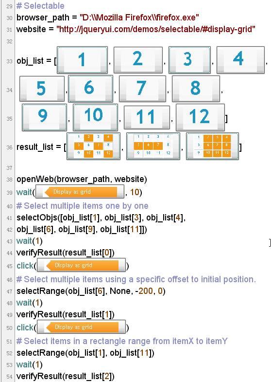 图 5. Web 页面中的多对象选取