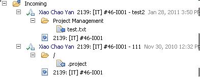 图 3. 其他开发者的 Change-Set 可以有选择性的更新到本地开发环境