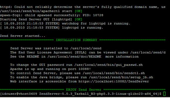 安装 Zend Server