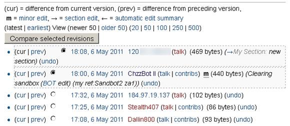 Wikipedia 页修订历史截屏展示了通过 API 所执行的编辑操作