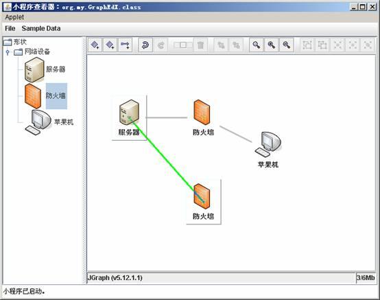 JGraph首页、文档和下载- Java图形组件- OSCHINA