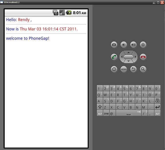 图 10:提交用户名后显示画面