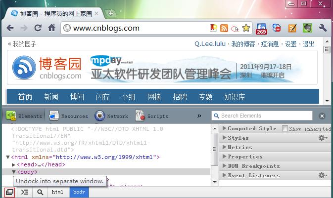 Chrome中的类似Firebug的开发者工具- 漠北风- 博客园