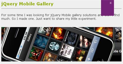 30 很棒的jQuery Mobile 教程- OSCHINA