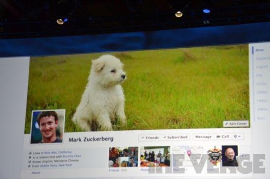 时间线是Facebook的新美学