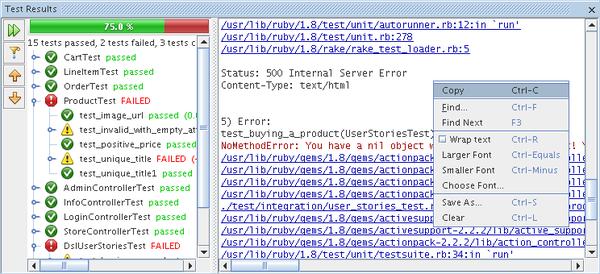 显示 Ruby 测试结果的测试运行器输出窗口
