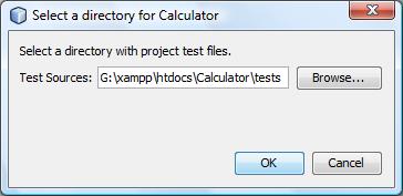 测试文件目录对话框
