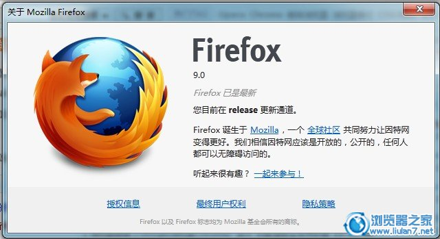 Firefox 9.0 正式候选版发布