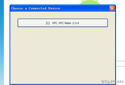 9ac2243ajw1dotx11a1r0j 轻松Root各种Android设备 从此不用再四处搜寻