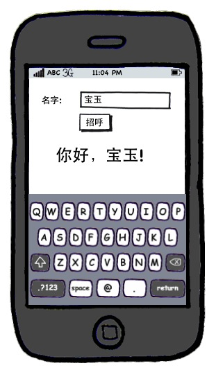 201106062309.jpg