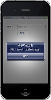 201106090758.jpg