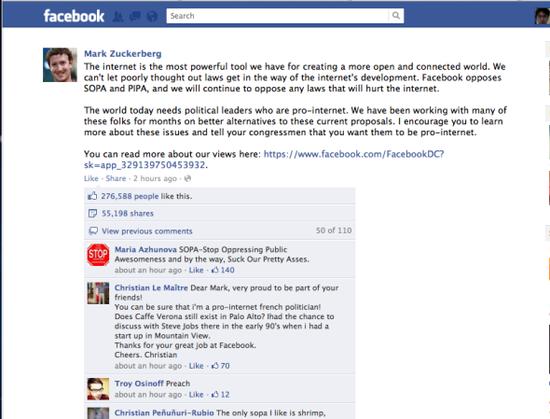 扎克伯格首次公开反对《反网络盗版法》