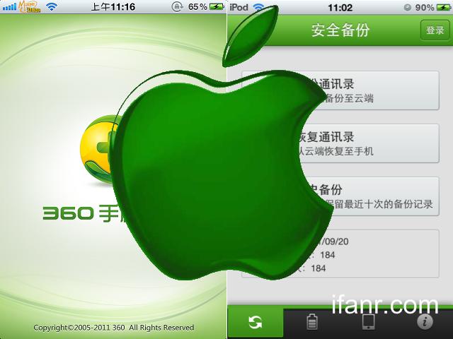 apple_on_360