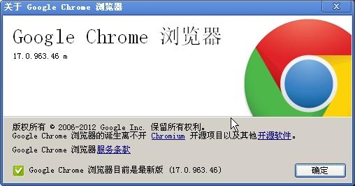新浏览器还增强了安全功能,它可以扫描下载文件,查看是否有恶意软件。如果存在风险,Chrome会提醒用户。