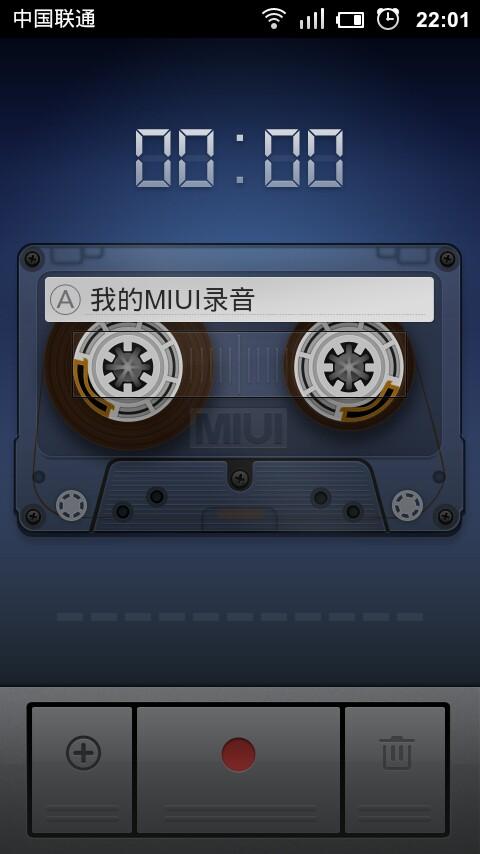 MIUI录音机