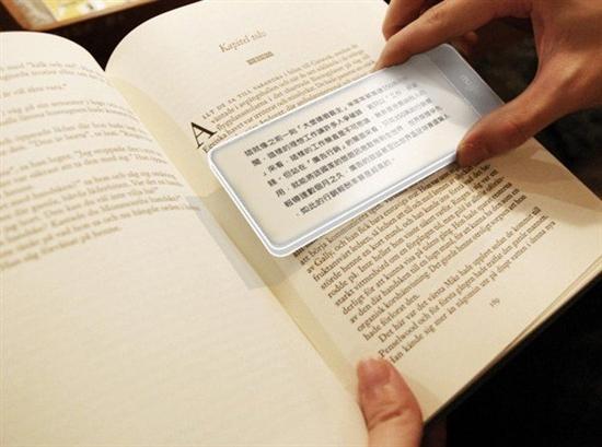 富士通全透明概念手机亮相