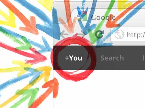 Google+中国正式开放 官方仍无正式声明