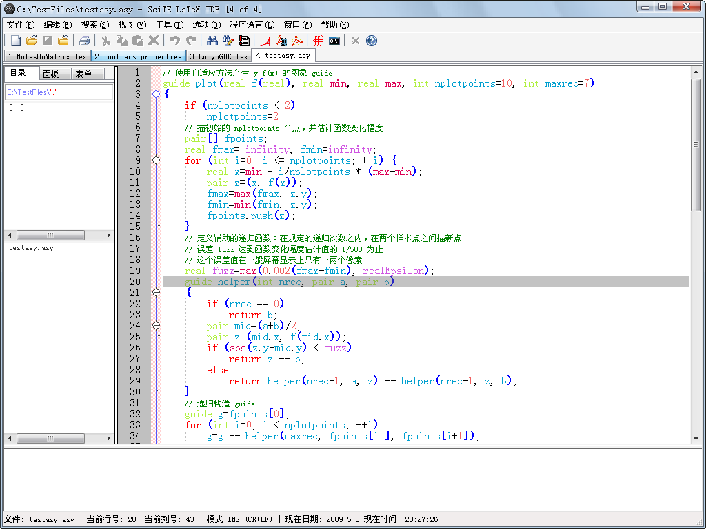 SciTE LaTeX IDE