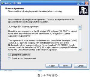 (图)JIL Widget开发入门指南