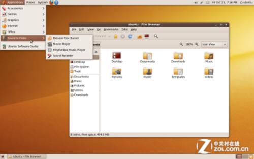 回首那些年我们一起追过的经典Ubuntu