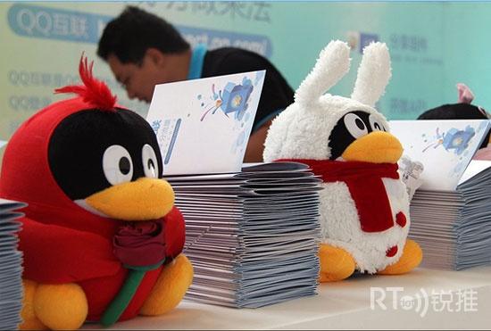 八评腾讯之二:QQ企鹅脑袋上的那把运营商之剑