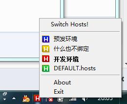 Windows 系统托盘菜单