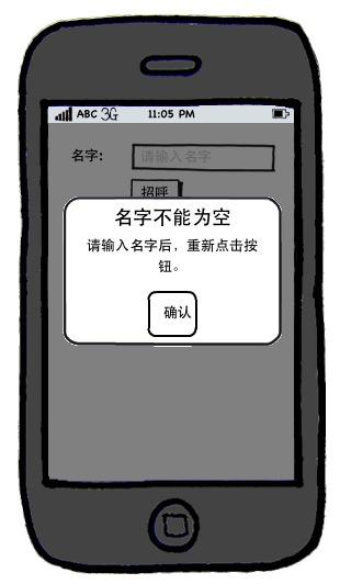 201106062310.jpg