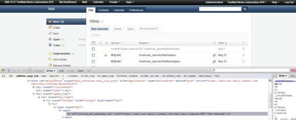 图 9. Firebug 查找页面元素