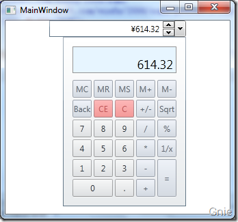 calculatorud