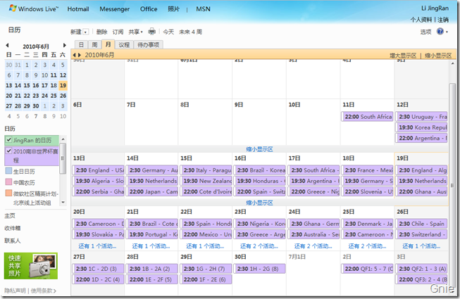使用windows live calendar图片