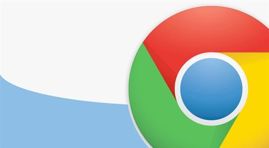 Chrome 20时代开启