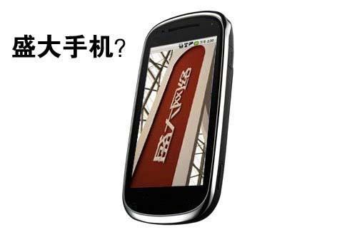 盛大手机将沿用Bambook品牌 已正式投产