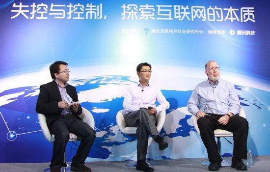 马化腾:份额大不一定是垄断 QQ圈子停止内测