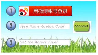 用户认证页面