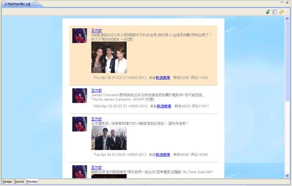 微博主页面的预览效果