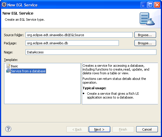 New EGL Service 配置