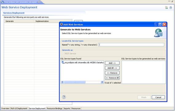 增加 Web Service 到部署描述符中