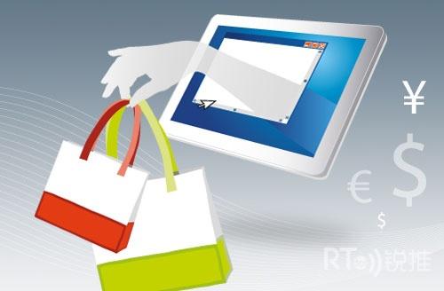 电子商务将仍占主力,进一步给互联网带来丰厚盈利