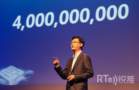马化腾的二次创业 腾讯公司架构将洗牌