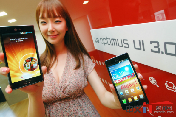 lg LG将推出全新 Optimus UI 3.0系统界面