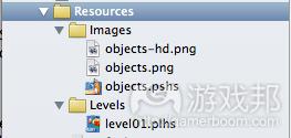 xcodeIncludedImagesAndFolders