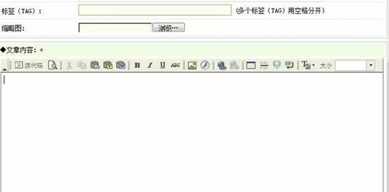 卢松松:我为什么使用Firefox浏览器