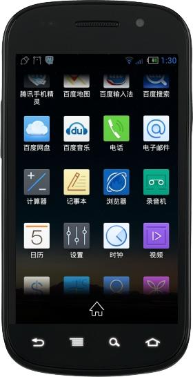 腾讯手机管家截屏2012060403.jpg