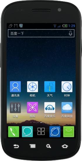 腾讯手机管家截屏2012060402.jpg