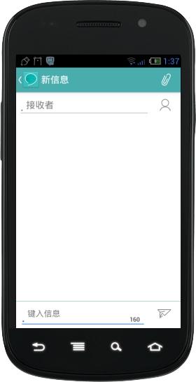 腾讯手机管家截屏2012060408.jpg