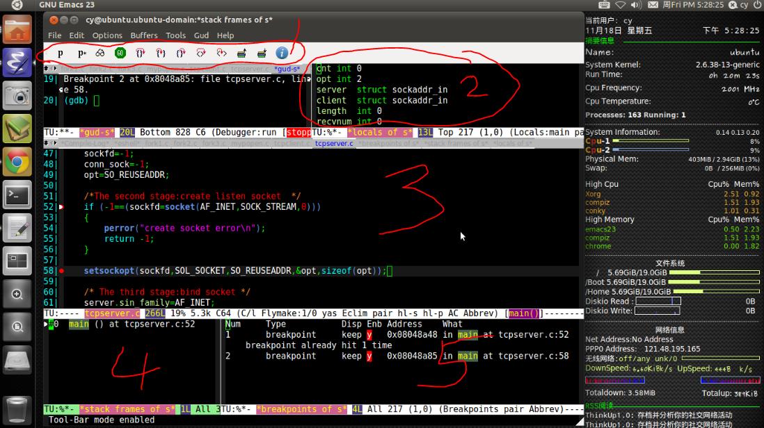 转]将Emacs配置成一个C/C++的IDE编程环境- shqhope的专栏- CSDN博客
