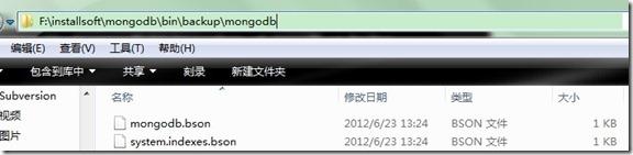QQ截图20120623132546