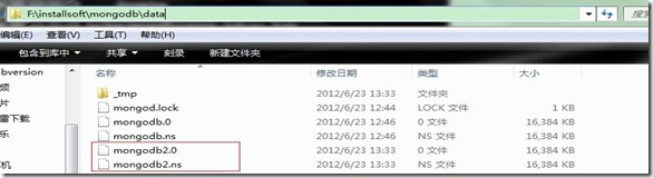 QQ截图20120623133728